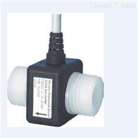 FS222马腾斯martens流量传感器卫生