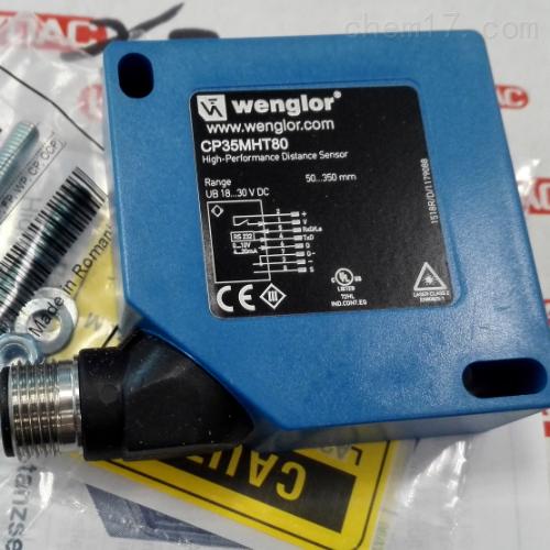 德国威格勒WENGLOR传感器