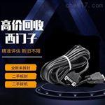 6ES7288-6EC01-0AA0回收西门子S7-288扩展电缆