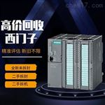 6AG1134-4FB01-2AB0西门子S7-400CPU模块能收多少钱?