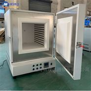 一体式陶瓷纤维马弗炉 高温箱式电阻炉