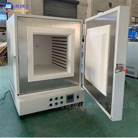 SX2-8-13T一體式陶瓷纖維馬弗爐 高溫箱式電阻爐