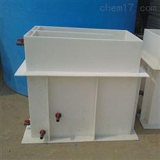 氟塑料电镀槽 陕西瑞特