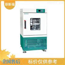 全温培养摇床FSI-200恒温振荡器
