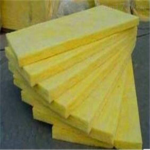 好品质玻璃棉板报价 质量保证