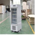 YC-300L成都醫用冰箱
