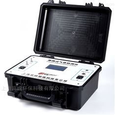 便攜式臭氧濃度分析儀