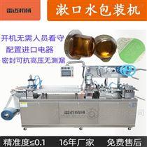 DPK-260H杯装嗽口水全自动铝塑泡罩包装机厂家