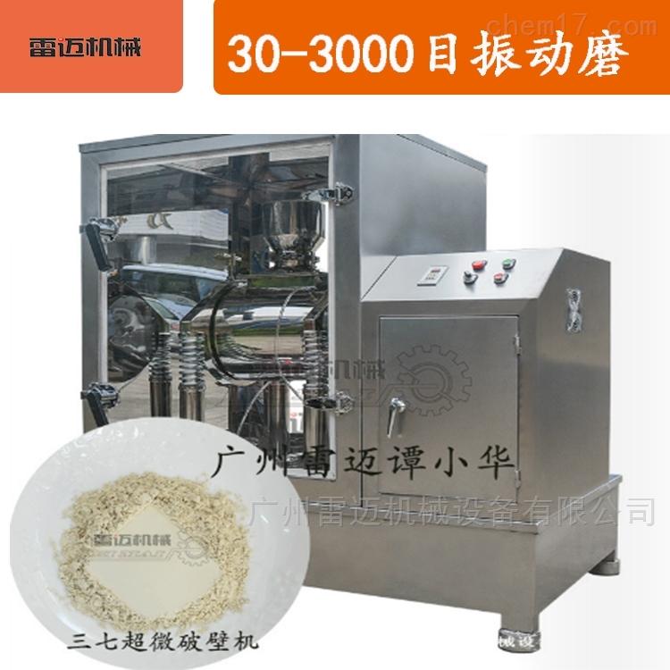 广州哪有辣木籽根叶800目面粉超微粉碎破壁机