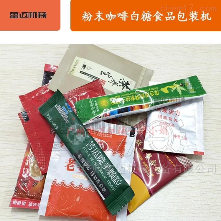广州全自动颗粒包装机价格