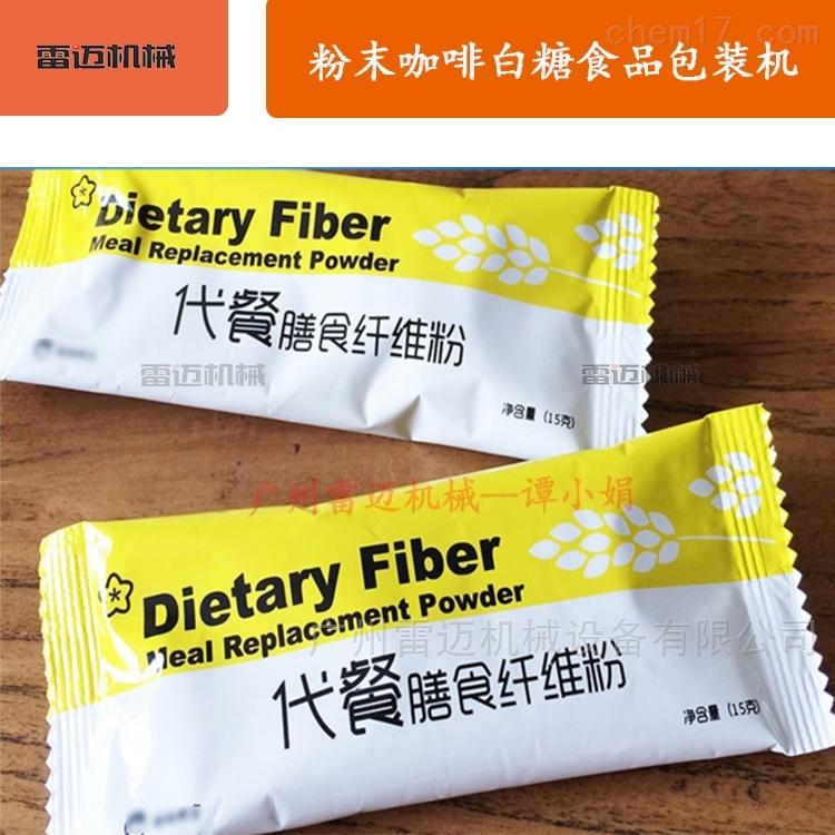 广东中药粉末颗粒包装机厂家定做质量*