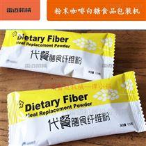 KL-100广州小袋颗粒包装机价格,颗粒包装机厂家