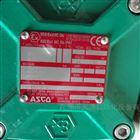 ASCO电磁阀PVG531C017MS当天发货