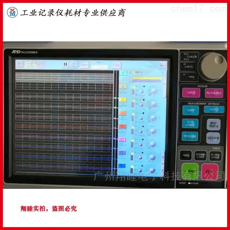 NEC日本RA2300A示波器AND记录仪