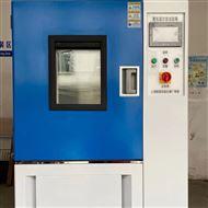 杭州-高低温交变试验箱