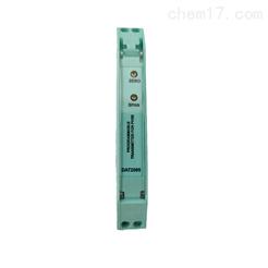 DATEXELPt100 3W温度变送器DAT2065原厂供应