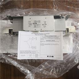 C320KGS41 Cutler-Hammer断路器辅助触点
