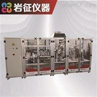 固定床催化劑評價裝置