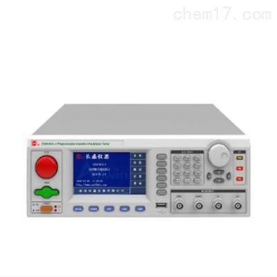 供应长盛CS2676CX-4程控数字超高阻计