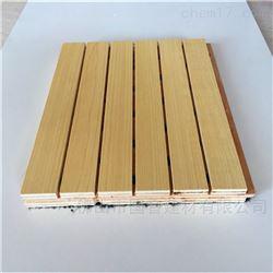 体育馆木质墙面吸音板厂家