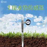 SYC-SSQ土壤水势传感器价格