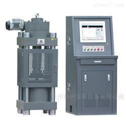 HYE-2000型(工业电脑)微机电液伺服压力试验机