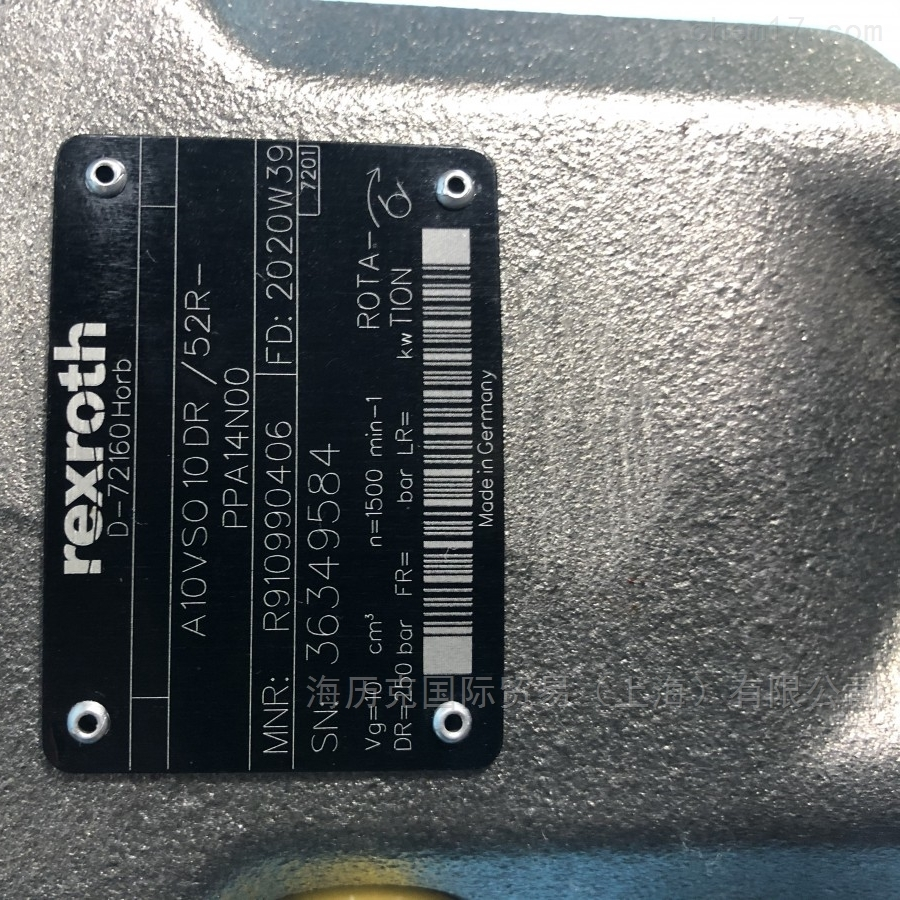Rexroth力士乐轴向柱塞泵R910990406现货多
