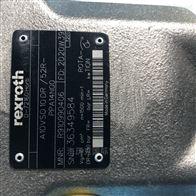 A10VSO10DR/52R-PPA14N00Rexroth力士乐轴向柱塞泵R910990406现货多