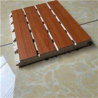 吸音板-墙面木质吸音材料厂家