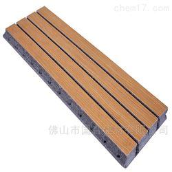 体育馆墙面木质吸音材料厂家