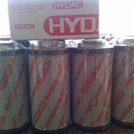 德国HYDAC滤芯应用范围