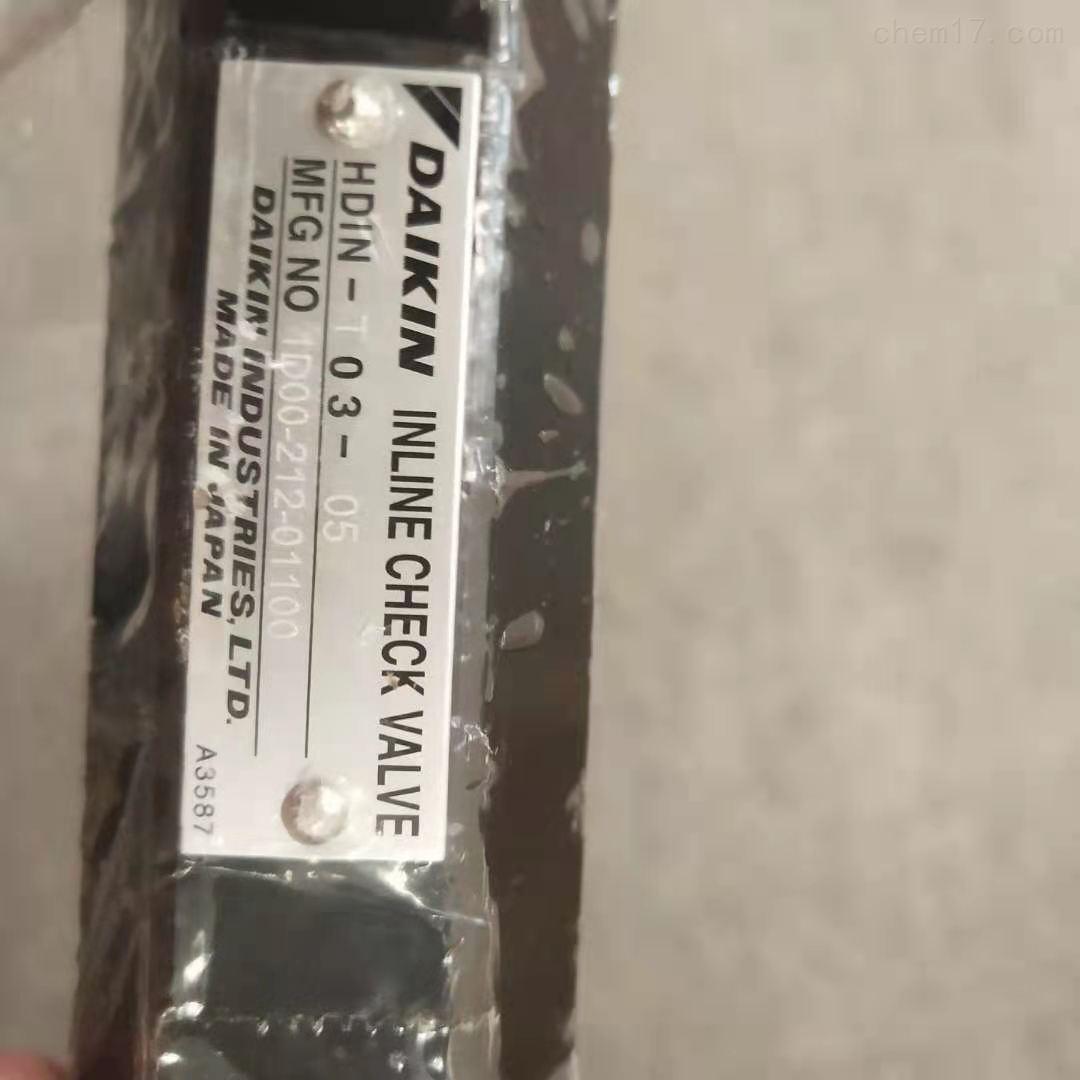 日本大金DAIKIN电磁阀常年现货