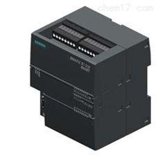 6ES7288-5BA01-0AA0西门子模块S7-200SMART