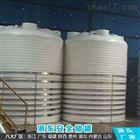10吨pe水箱可定制
