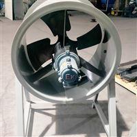 DZ-II-5.5工業倉庫低噪聲排氣扇移動崗位式軸流風機