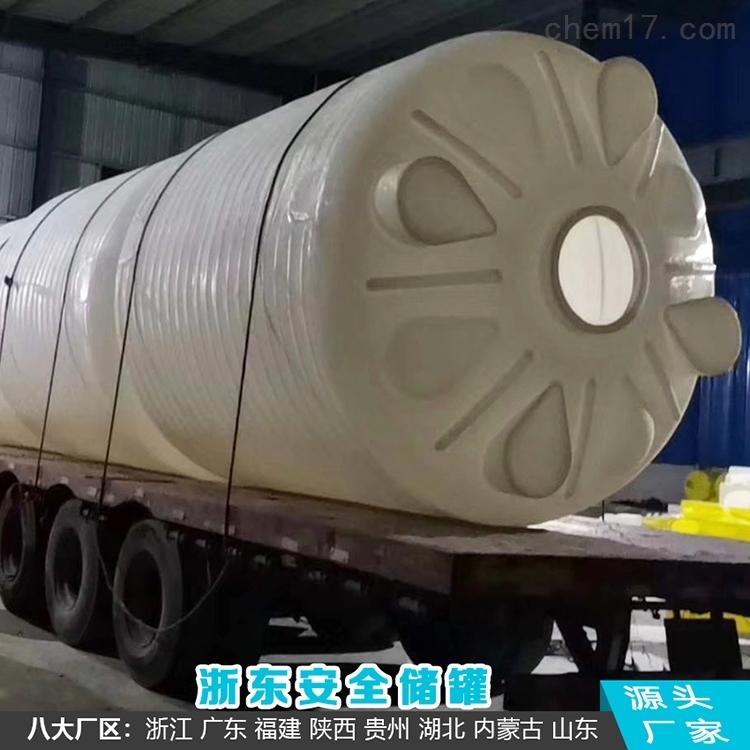 10吨塑料桶抗冲击性能强