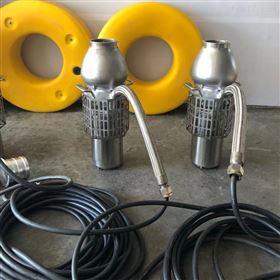 EQWQF节能型便携式防洪排污泵