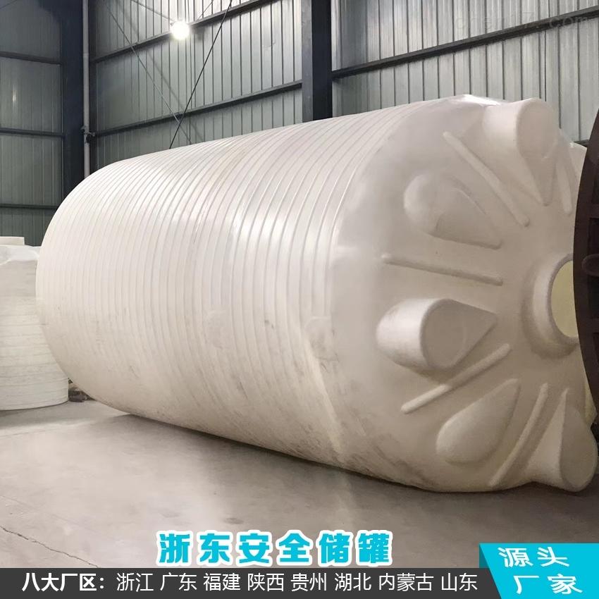 15吨塑料容器经久耐用
