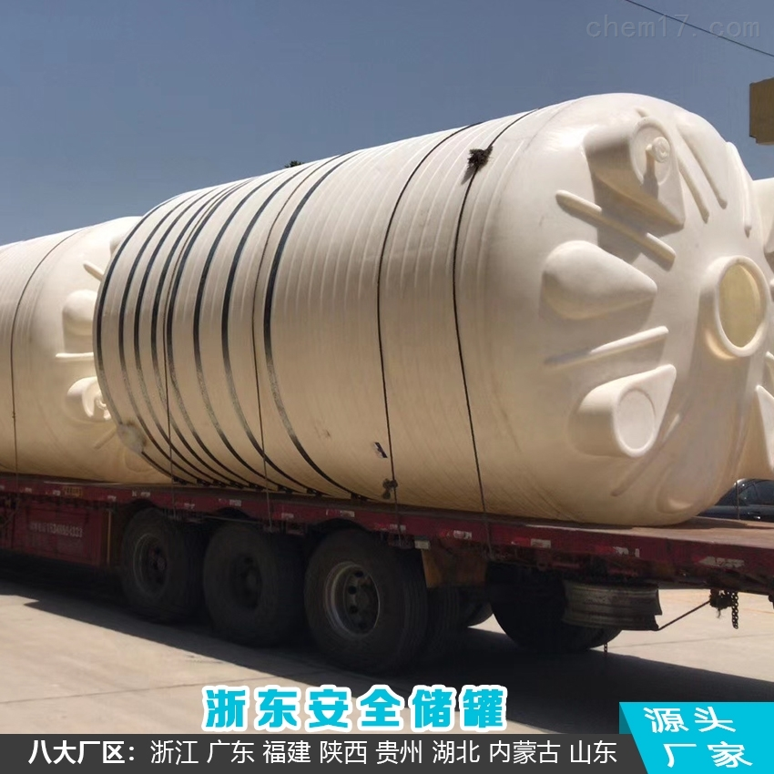 5吨污水水箱抗老化