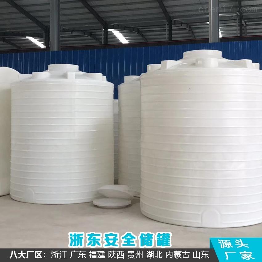 PE 3吨甲醇储罐