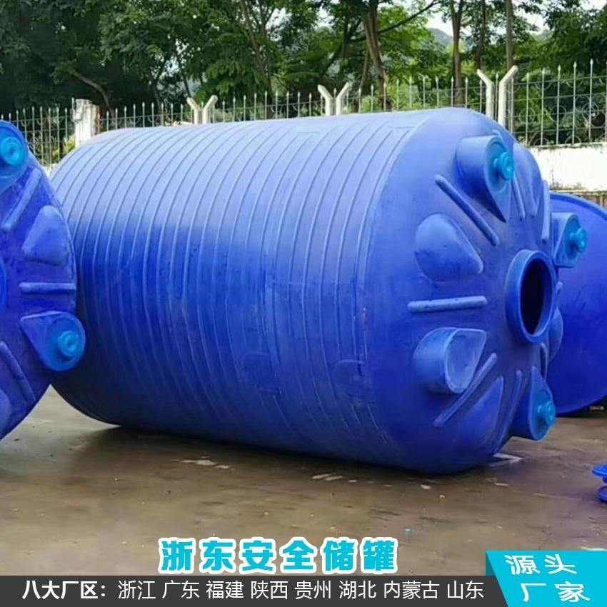 4吨pe桶批量提供