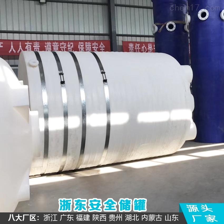 塑料 40吨污水水箱