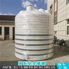10吨pe桶抗氧化
