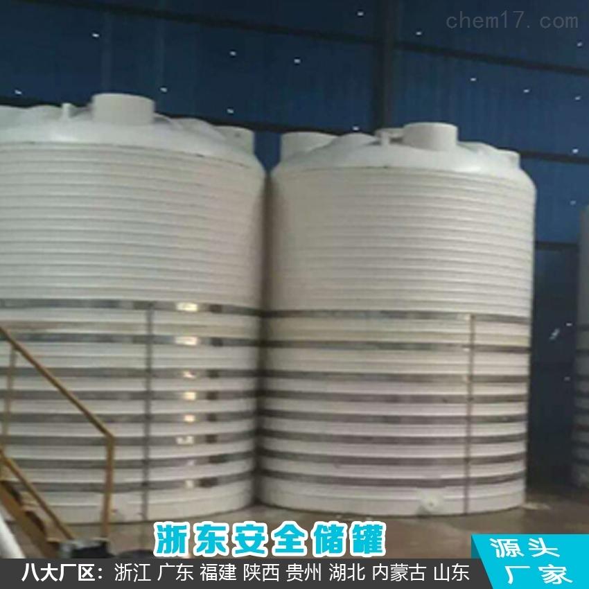 1吨塑料化工储罐