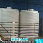 20吨塑料化工储罐