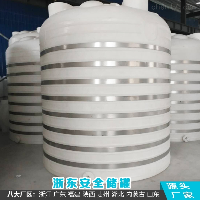 30吨污水储罐诚信可靠