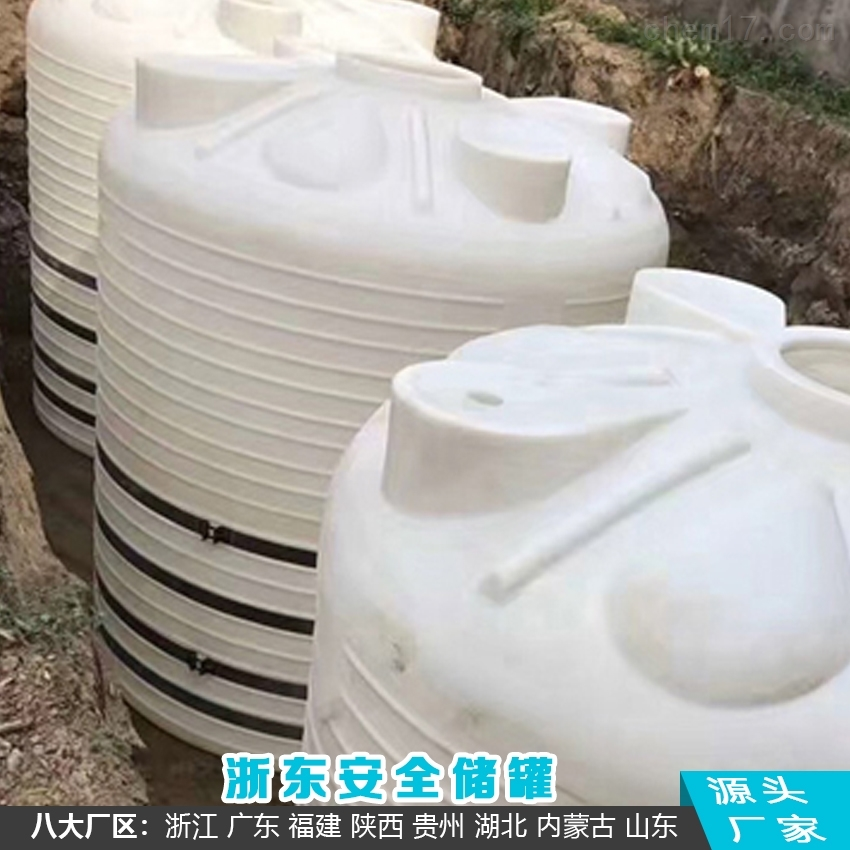 贵州浙东2吨塑料水箱抗氧化