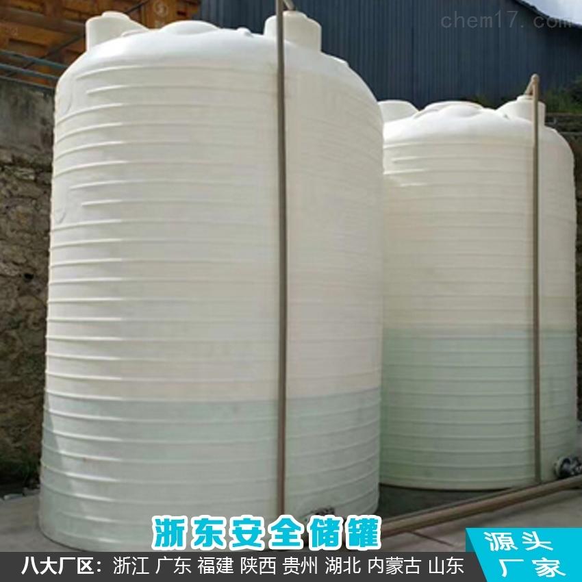 1吨塑料水箱贵州厂家直供