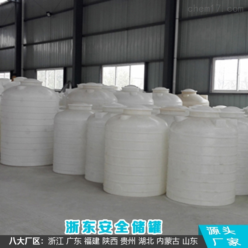 8吨塑料污水水箱抗氧化