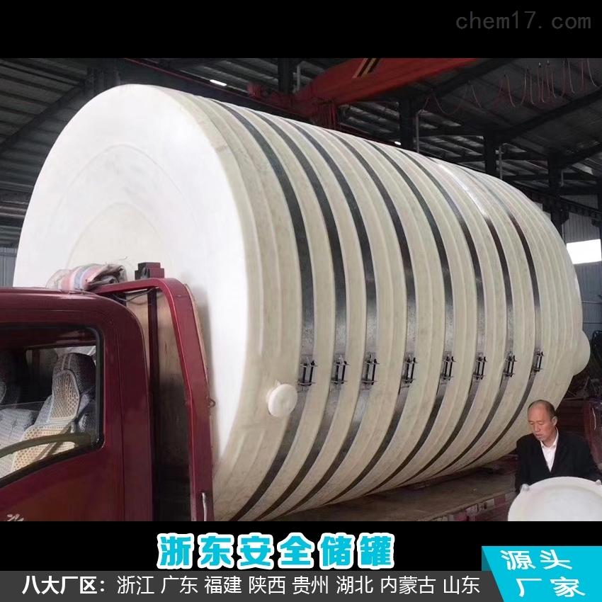 40吨PE桶供应商
